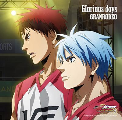 黒子 の バスケ glitter days