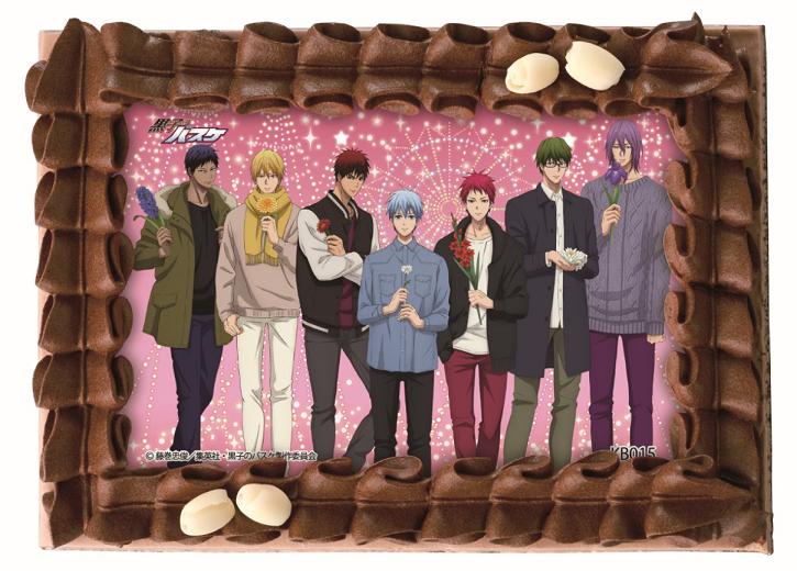 黒子チョコケーキ
